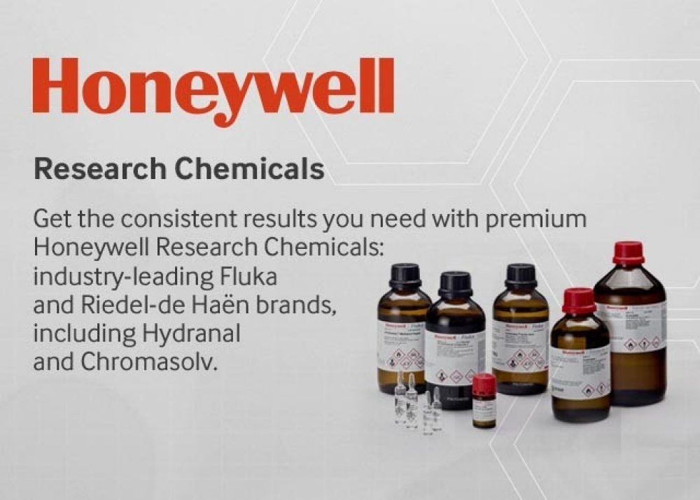 honeywelllogo.jpg